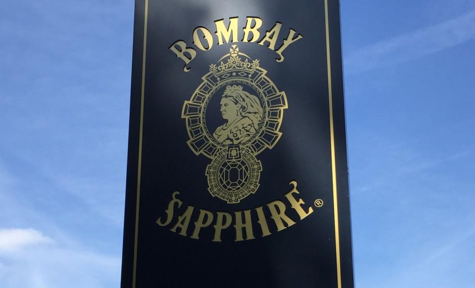 Bombay Sapphire Gin Distillery